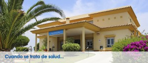hospital-clinica-novo-chiclana-cadiz-1
